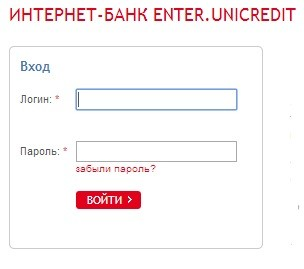 Вход в Enter.UniCredit