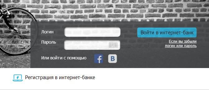 где можно получить перевод по системе контакт в петербурге