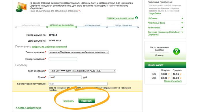 Банк втб кредитная карта заказать онлайн