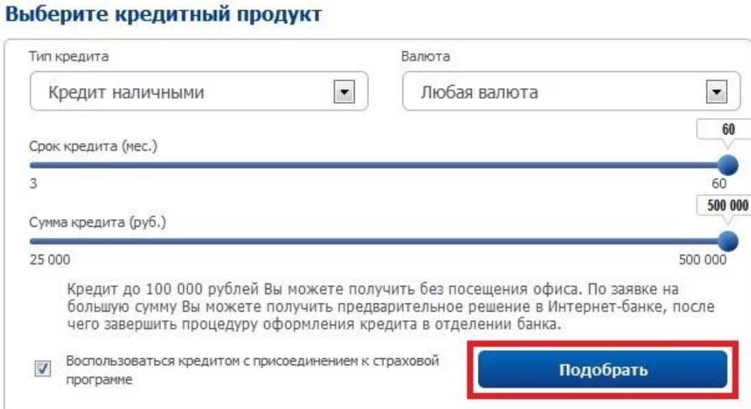 восточный экспресс банк заполнить заявку