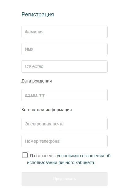 кредит в спб без справок о доходах онлайн заявка