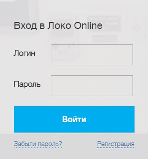 Интернет банк локо онлайн