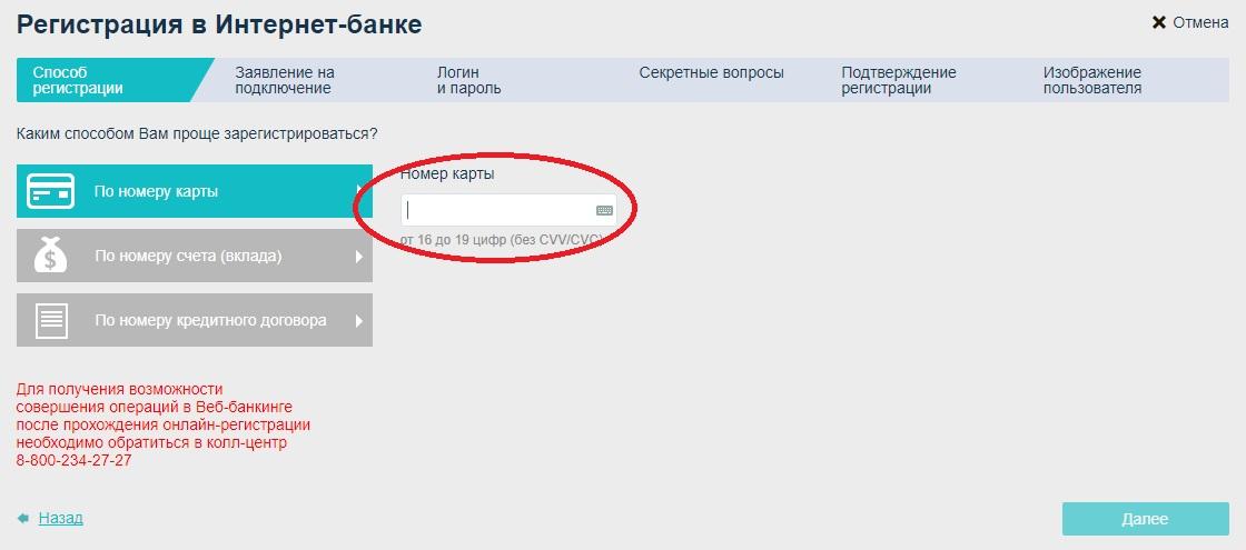 онлайн займ 1000 рублей