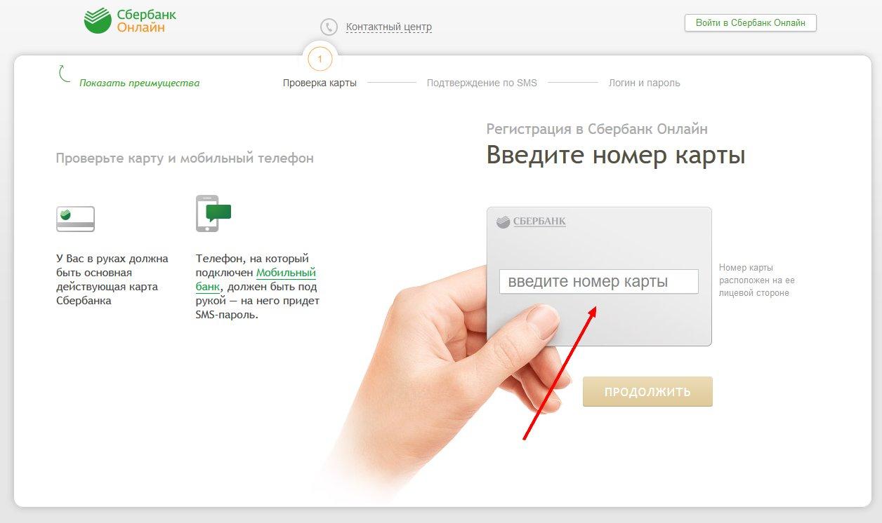отп банк кострома потребительский кредит